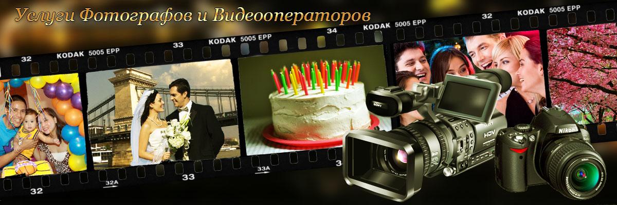 Картинках прикольные, с днем рождения открытки видеооператору